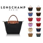 Longchamp Le Pliage Short Handle-หูสั้น