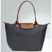 Longchamp Le Pliage Long Handle-หูยาว